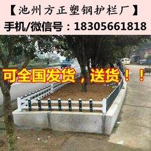 天山区pvc塑钢护栏_pvc护栏型材图片