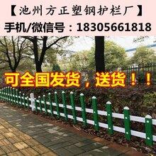 河南西平县栅栏围栏图片