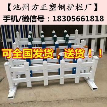 濮阳南乐县pvc花坛