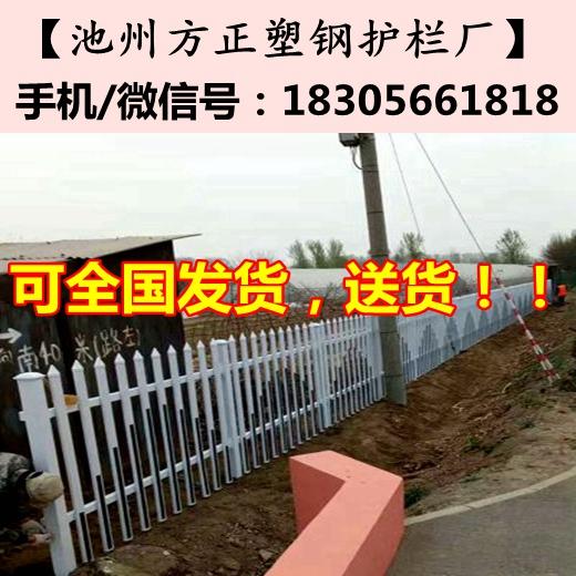 青岛市美好乡村护栏-护栏送立柱