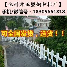 宣城广德县新农村道路围栏-仿木围栏-锌钢护栏图片