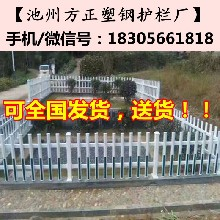 保山市栅栏围栏隔离栏-护栏送立柱图片