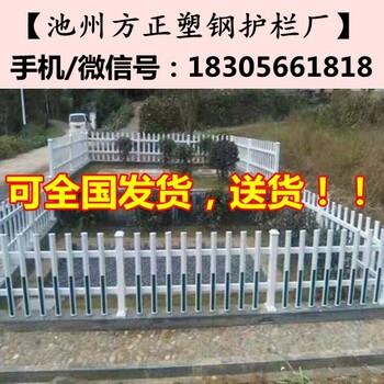 信阳潢川县木纹色栅栏