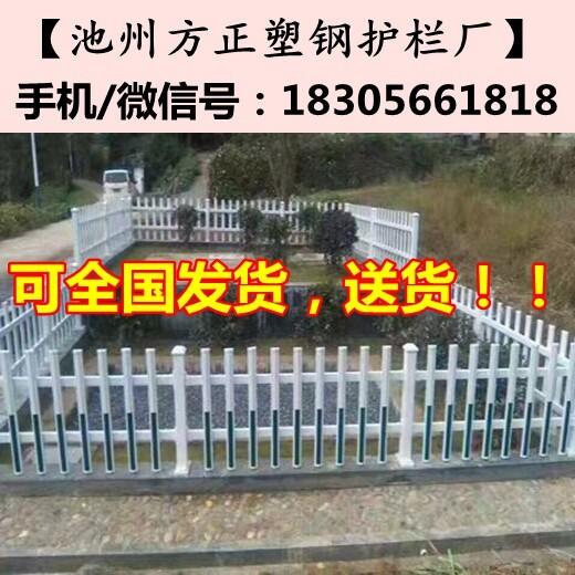 护栏报价:铜陵铜官山pvc护栏型材4620