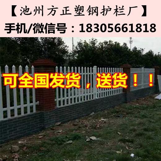广宗县pvc护栏_行情_价格