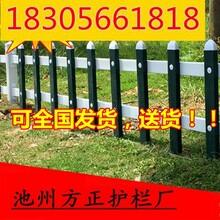淮南潘集区塑钢围栏-皖北护栏厂图片