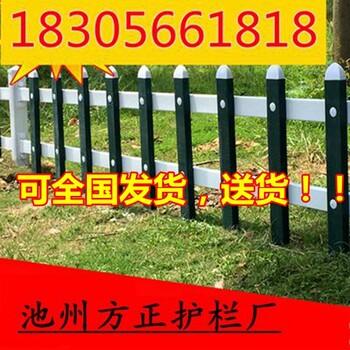 pvc草坪护栏-20