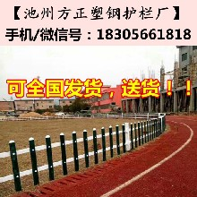 蚌埠固镇县墨绿色栅栏50公分-40公分-30公分图片