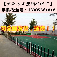 盐城亭湖区pvc栅栏厂家列表图片