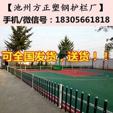 河南西平县本地护栏公司供应:草坪护栏图片