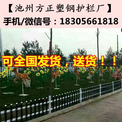 宣城广德县新农村道路围栏-厂家供货价格