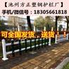 华容县pvc草坪护栏