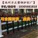 宜春奉新县护栏_白色护栏墨绿色围栏