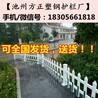 新乡原阳县栅栏