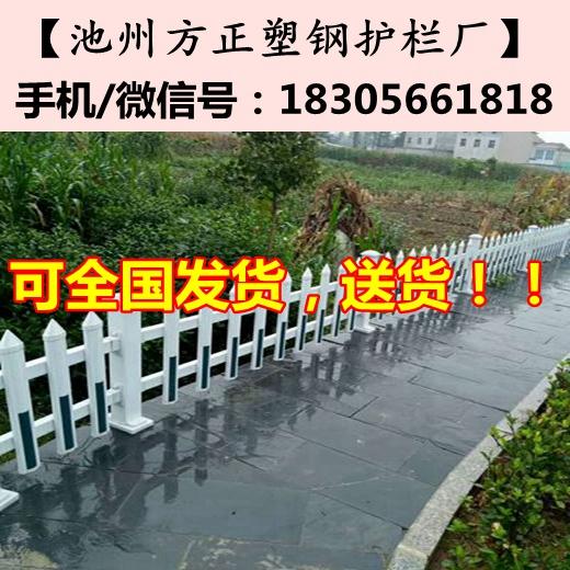驻马店西平县pvc护栏-护栏送立柱