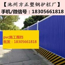 霍邱护栏公司_pvc护栏_围墙护栏图片