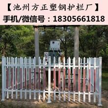 芜湖变压器围栏厂家直供
