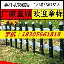 南通海安县护栏50公分墨绿色-塑料栏杆图片