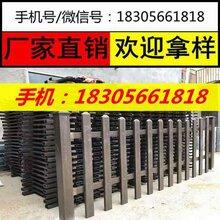 驻马店汝南pvc绿化护栏-长期现货供应图片