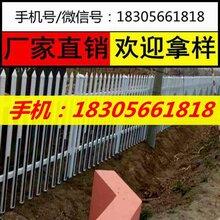 宜昌市西陵区变电箱变压器栅栏护栏围栏白色,墨绿色,木纹色图片