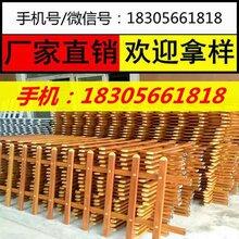 方正塑钢护栏工艺厂凤阳pvc护栏型材图片