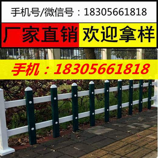 徐州pvc栅栏