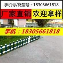 安慶潛山新農村護欄40公分pvc護欄圖片