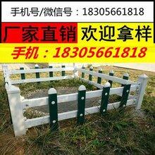 武汉市汉南区塑钢护栏公司图片