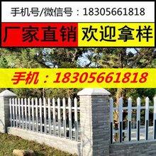 新蔡汝南变压器围栏栅栏-东森游戏主管期现货供应图片