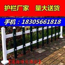 方正塑钢护栏工艺厂眉山丹棱县pvc护栏图片