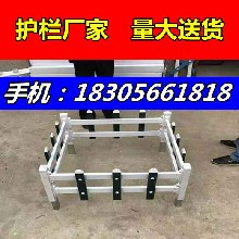 抚州临川区草坪护栏塑钢护栏供应商图片