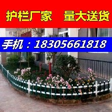 护栏制作,围栏批发:乐山沐川县变压器围栏栅栏图片