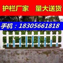 护栏制作栅栏供应德阳绵竹pvc护栏图片