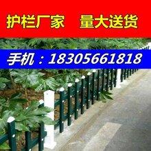 赣州定南县pvc护栏型材-厂家列表、联系方式图片