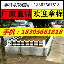 抚州金溪县pvc护栏型材塑钢护栏供应商图片