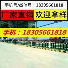 九江九江县pvc栅栏塑钢护栏供应商图片