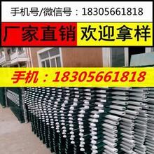 萍乡莲花县pvc栅栏塑钢围栏护栏-护栏采购电话图片