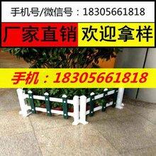 四川pvc护栏供应:成都成华区pvc围栏图片