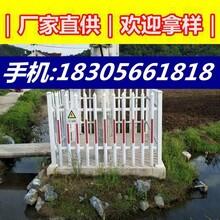 变压器护栏按需定制:滁州南谯区电力pvc隔离栏图片