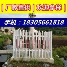圍欄、柵欄、隔離欄廠家:安慶宜秀區塑鋼變壓器護欄圖片