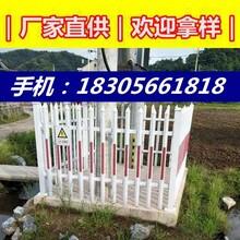 供應變壓器柵欄:宣城績溪縣變壓器隔離欄桿圖片