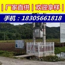 变压器围栏今日报价,宣城旌德县pvc塑钢变压器围栏图片