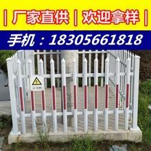 變壓器護欄按需定制:馬鞍山和縣pvc塑鋼變壓器圍欄圖片