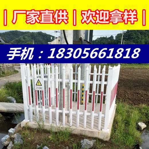 安慶市電力圍欄樣式與款式