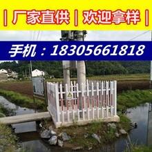 供应变电站围栏:亳州谯城区电力护栏图片