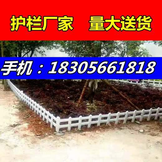 苏州姑苏区pvc草坪护栏,护栏公司