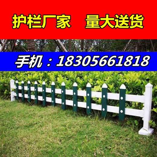 南通如东县花池护栏,pvc护栏型材