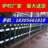 信阳新县护栏公司