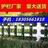 信阳新县塑钢护栏