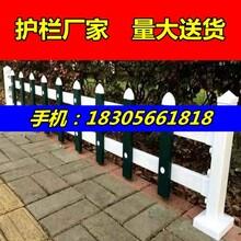 供应护栏成品(护栏配件)商丘民权县电力变电站栅栏图片